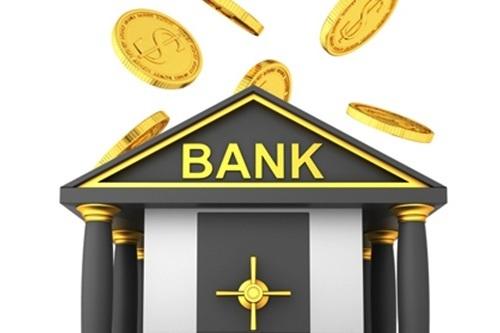 دمج البنوك